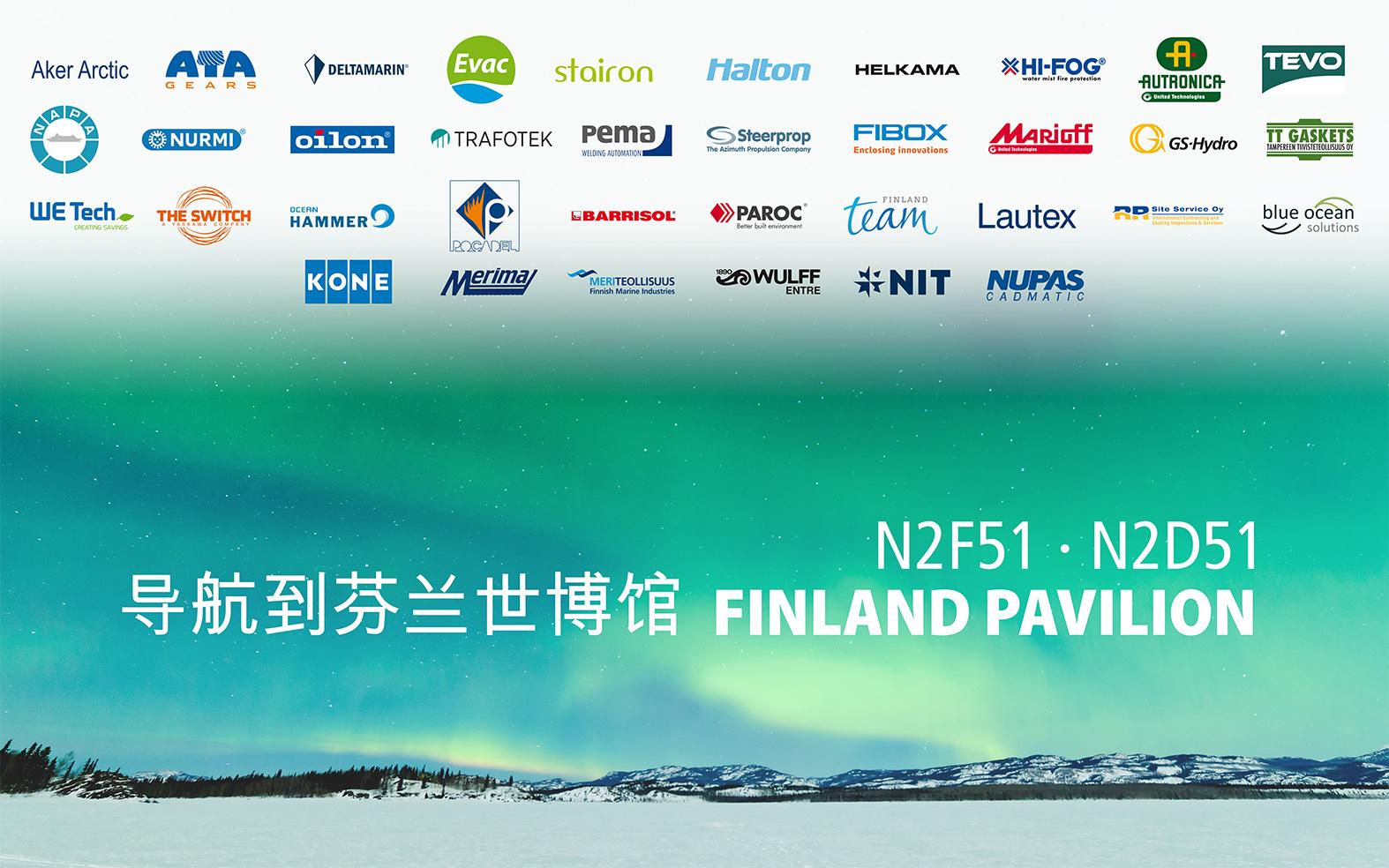 Wulff Entre Marintec China Finland Pavilion